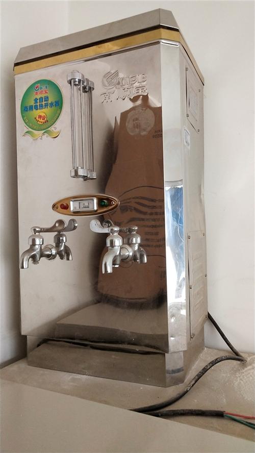 需要开水器,保温桶的请联系我