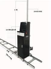 郑州魔画智能3喷头3d墙体打印机,创业首选。