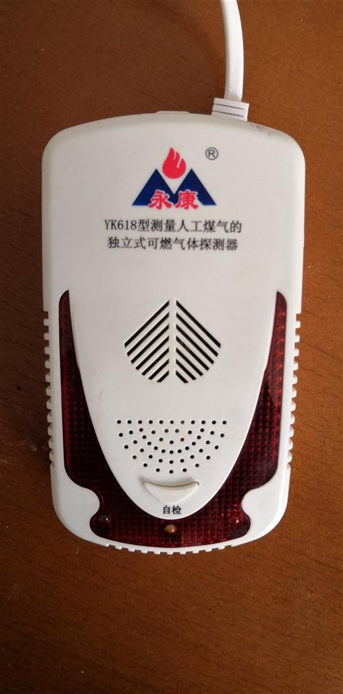 永康YK618煤气报警器,去年在平房住的时候花了100左右买的,在平房住生炉子的朋友们有兴趣买的的话...