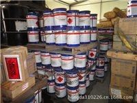 收購庫存,過期,企業轉產剩余的化工原料