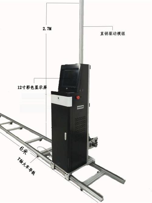 3d墙体打印机,彩绘机,郑州魔画厂家直销,销售热线13303852745