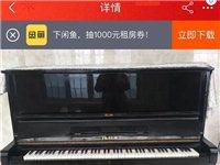 低价出售二手钢琴一架, 款式如下图,价格比图中便宜 具体详讯15892831978, 微信同号...