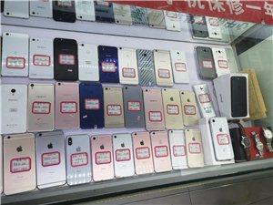 收售二手手机,二手电脑,旧手机置换,各类二手机出售,二手机保修一年,??想购买什么二手都可找我,同行...