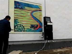3D立体墙体喷绘机是新型创新设备,比传统墙体彩绘效率高,更加省心省力,智能操作,它采用电脑打印,设备...