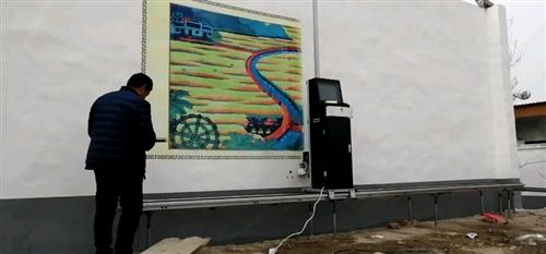 3D立體墻體噴繪機是新型創新設備,比傳統墻體彩繪效率高,更加省心省力,智能操作,它采用電腦打印,設備...