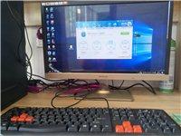 出售一台闲置二手台式电脑全套 24寸液晶显示器     家用 办公 小游戏  英雄联盟流畅 ...