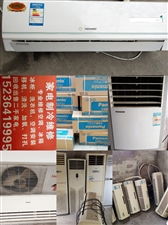 专业回收二手空调冰箱冰柜,家电制冷维修,空调移机加氟清洗