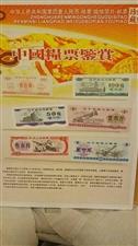 本人有一套第四套人民币珍藏版同号钞,因资金不足,急需忍痛割爱,如有虚假愿负法律责任155875969...