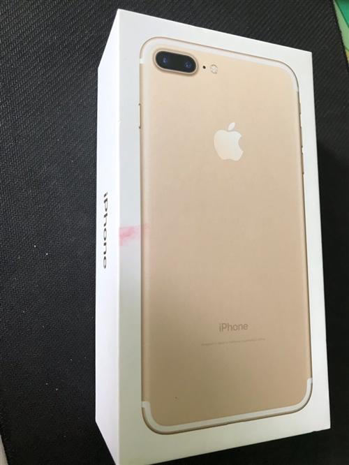 个人出售iPhone 7 Plus一台,3+32g,成色9.5层新,正规渠道购买,配件齐全,国行无锁...