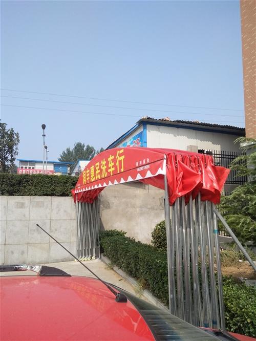 6m×6m洗车用可移动折叠大棚,现转卖。可用做私家车车库,门房门口摆滩所需,价格面议,非诚勿扰!