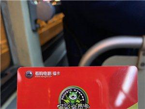 750元的�影卡,全��大多一�城市均可使用,�F�r500元�D出