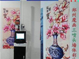 机器适用于各类材料的墙面,室内外墙,腻子粉墙,乳胶漆墙,亚克力,密度板,玻璃,瓷砖,木板,铝塑板,贝...