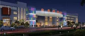 信达电路科技产业园及商贸、生产制造、综合于一体,总共17万平方米,其中厂房12栋9万平方米,另外还有...