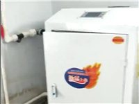 燃油热水锅炉,7成新