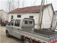 14年底的昌河福瑞达,国4,1.4排量,刚买了保险,到明年一月27号,喜欢的联系,车厢长两米
