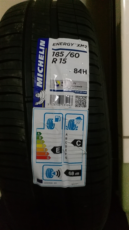 米其林全新未安装轮胎,规格为185/60R15/84,因換了车规格不合用不上,低价转让,(市场价为5...