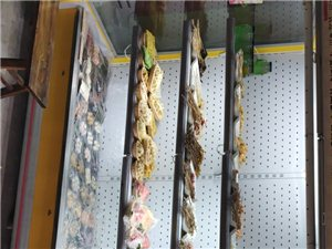 风幕柜 白菜价 处理