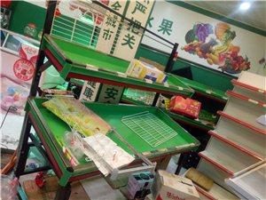 5个蔬菜货架,10组副食货架,3个冰箱,超低价格处理18315270988
