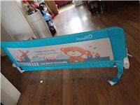 大床围栏,1.8米,放在大床一侧就行,防止孩子翻滚。买的时候一百一,现在孩子分床睡了,不需要了,30...