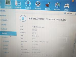 笔记本电脑 宏基4551笔记本电脑 配置如图 成色不错 4G内存 320G硬盘 1G独显 ...
