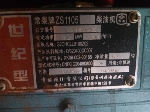 出售膨化机一套带技术转让,也可以分开卖,22匹常柴柴油机一台,9成新,带马达打火,
