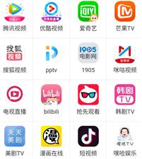 影视会员 16个app一站式一年会员