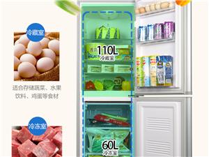 康佳小冰箱,全新未开封,公司奖品,优惠出售,上门自提,价格可议。
