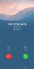 更多私聊 微信�� 158-360-22227