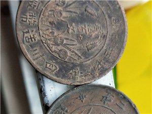铜币二枚,