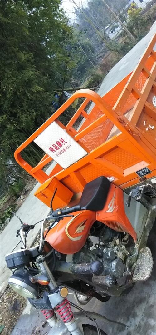 三轮摩托载重3000斤。175滴,八五成新。买回来只用三个月,现低价出售,要的速度联系,过几天出门了