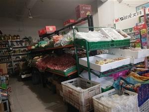 出售180米的水果架子四个