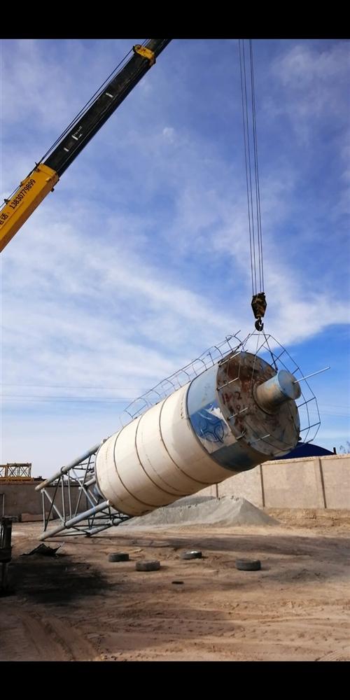 二手60吨散装水泥罐  没任何问题  有问题包退  瓜州本地可到北大桥工业园区看货 价格面议 ??1...