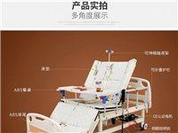 MYER护理床多功能瘫痪病人家用医用整体翻身电动床护理病床带便空,电话15987380801