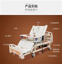 MYER护理床多功能瘫痪病人家用医用整体翻身电动床护理病床带便空,电话13529155885