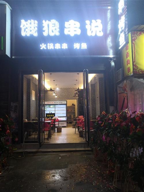 步行街3号街(菜市场正对面)一楼门面出租,有意可联系胡小姐18568281201