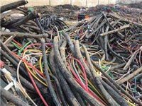 高價回收各種廢舊電纜(銅線丶鋁線)廢鐵丶不銹鋼丶鋁合金等各種金屬丶量大從優丶            ...