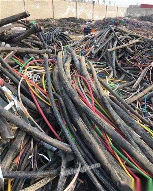 高价回收各种废旧电缆(铜线丶铝线)废铁丶不锈钢丶铝合金等各种金属丶量大从优丶            ...