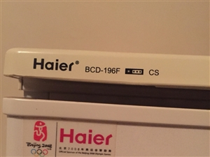 196升海尔冰箱(冷冻室一个抽屉盖缺失其它都好)