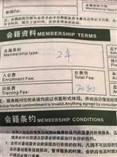 重庆黔江脉动游泳健身2年卡转让 因个人原因,转让黔江区脉动游泳健身2年会员,目前还没有开卡,可以一起...