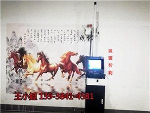 魔画智能3D墙体彩绘机 我们承接政府宣传语、幼儿园卡通墙面、学校墙面、墙面的,室内背景墙等...