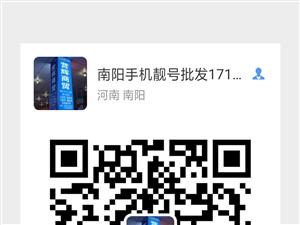 1656267段,国美移动4G更新, 全款预定8折出卡(3月底开卡)  16562677999...
