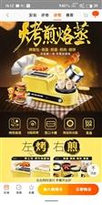 小熊烤面包机家用多功能早餐机面包片多士炉土司机全?#36828;?#21520;司机