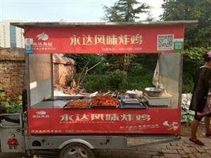 炸串车,自己改装的小吃车,炸鱼炸虾炸鸡柳鸡排,多种用途,