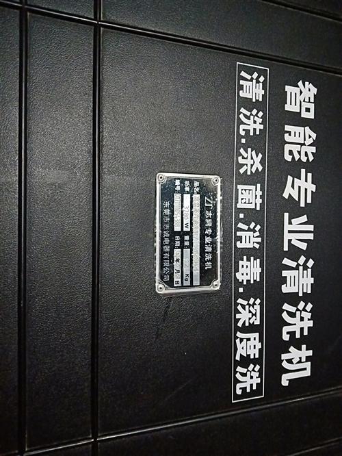 志诚(乐善)牌2688多功能空调家电全功能?#26412;?#28165;洗机配全二套,一年(天猫可查),年龄大不想干了,转让...
