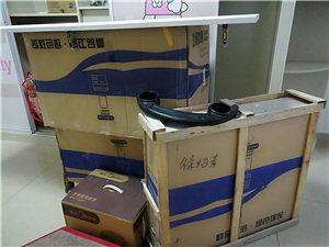 多买了一套白色浴室柜,一套已自用→_→同款