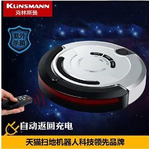 低价出售全自动克林斯曼209全自动充电智能扫地机超薄遥控机器人吸尘器  最好同城交易 感兴趣的话给我...