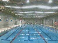 游泳健身卡,25米半标恒温泳池,内有汗蒸房湿蒸房,水质清澈,还有舞蹈,瑜伽,动感单车等,一流的环境,...
