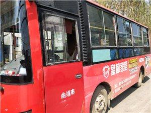 低价出售一辆公交车