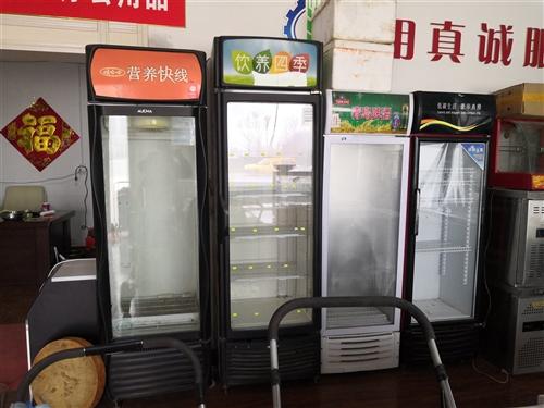 冰柜冷柜展示柜    火锅麻辣烫菜品展示柜