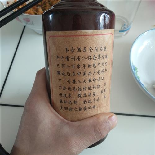 茅臺一瓶價格面議。方便可以驗貨